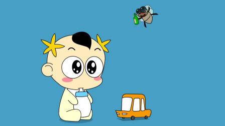 奶瓶小星:一次杀两只,搞笑动画短片