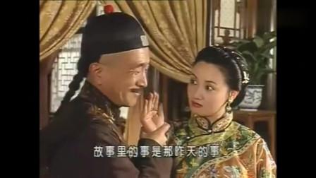儿时的记忆,戴娆《宰相刘罗锅》的主题曲,给绕晕了