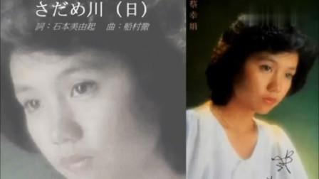 日本最经典歌曲大集合,听下你都听过几首?