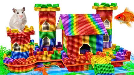 听着就解压,小哥用磁力球制作鱼池,并在上面建了一座仓鼠城堡
