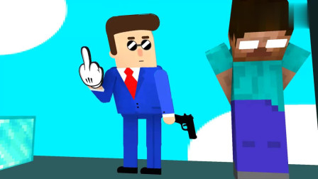 MC怪物学校《子弹先生》,子弹先生单枪匹马闯怪物学校绑架him!
