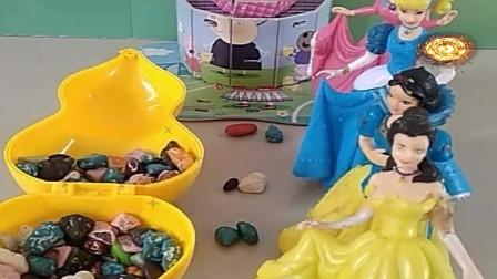 益智少儿亲子玩具:石头糖都是贝儿的吗502