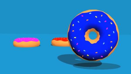 趣味益智动画片 天上掉下彩色甜甜圈