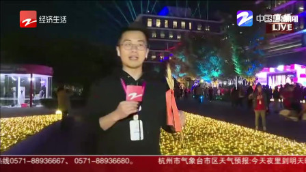 """浙江经视新闻 64个品牌预售过亿 """"双11""""前夜的阿里园区什么样"""