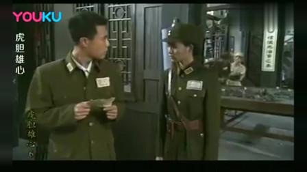 捡破烂的给了国军团长一张纸条团长看完脸色大变急忙寻找