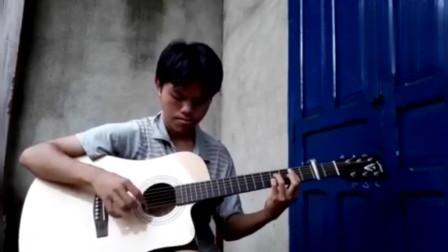 厉害了!越南大兄弟,华语冠军单曲《你的样子》完美吉他指弹!