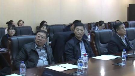 第一时间 辽宁卫视 2019 首届全国山区农业可持续发展高峰论坛开幕