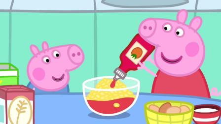 小猪佩奇和乔治做美食