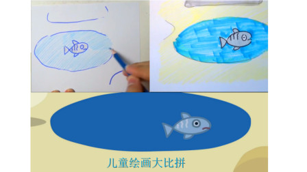 《小猪佩奇》简笔画:灰色的秋刀鱼在水潭里游来游去,他十分向往大海