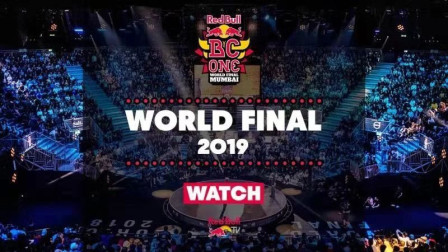 2019年红牛杯世界街舞大赛全程高清版Red Bull BC One World Final