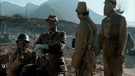 《亮剑》攻山头到底有多难?就算把美军拉过去,恐怕也很十分费力