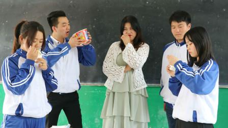 老师让学生做美食试吃结果同学们都被老师套路太逗了