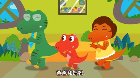 亲宝恐龙世界乐园儿歌:快乐的一家 恐龙家族真可爱,爸爸妈妈爷爷奶奶和我组成幸福一家