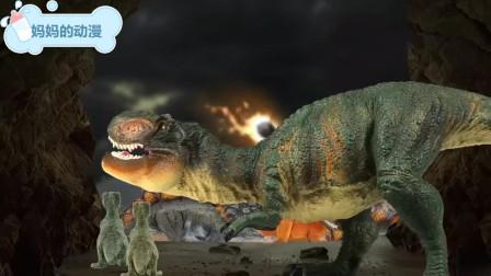 霸王龙副栉龙甲龙梁龙大逃亡 恐龙动漫