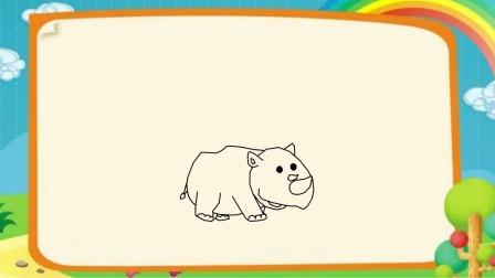 犀牛简笔画 儿童简笔画学习
