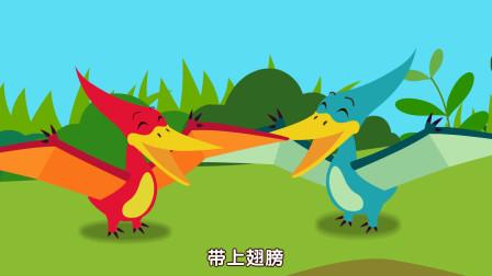 亲宝恐龙世界乐园儿歌:快乐舞步 恐龙们一起跳舞啦,他们的舞步真快乐呀!小朋友也一起跳舞吧