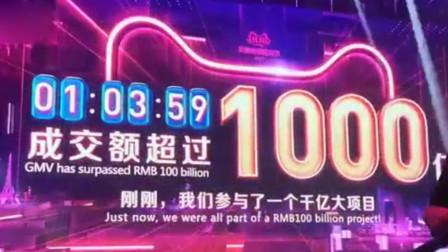 阿里云:双11订单创建峰值创纪录 每秒54.4万笔