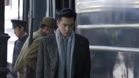 谍战深海之惊蛰:陈山知道有嫌疑人上了火车