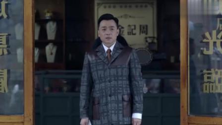 谍战深海之惊蛰:乔瑜发现大街上穿同样衣服的太多了
