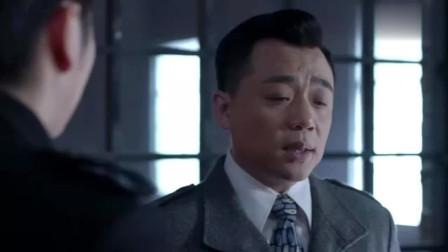 谍战深海之惊蛰:乔瑜主动给下属发红包