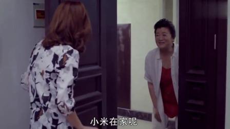 体育老师:婆婆不承认小米身份,知道小米怀孕后,想方设法巴结她