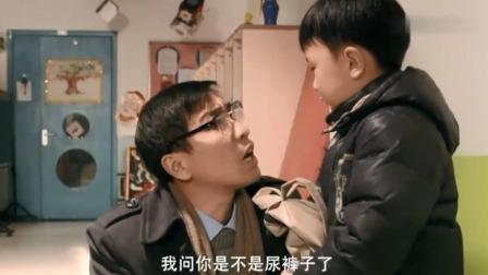 买房夫妻:儿子在幼儿园被老师欺负,贵成怒了,直接找校长去算账
