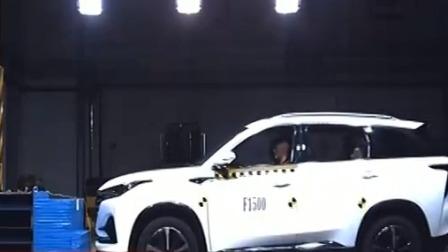 """重庆新闻联播 2019 长安汽车:从制造到""""智造""""加速产业突围"""