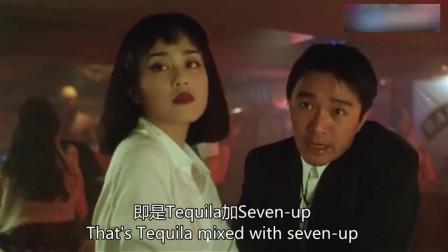 周星驰多年前就研发的江小白的喝法,真是厉害啊!