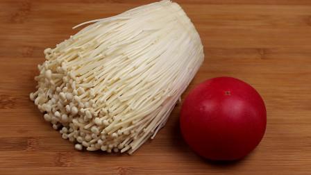 西红柿加金针菇这样做,我家一周做5次,上桌就抢吃光,太香了