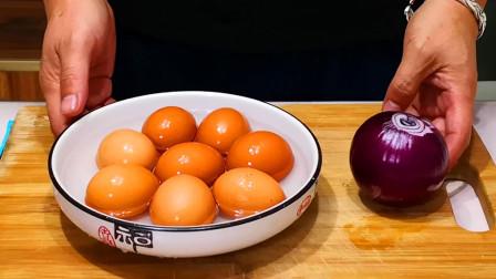 鸡蛋和洋葱一起做,原来这么好吃,我家一周吃3次,营养又解馋