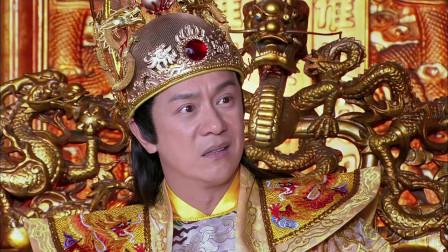 少林寺传奇藏经阁:徐超怀疑王其是假太监,当众弹劾