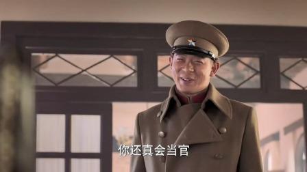 少帅:六子任命鲍毓麟为副团长,鲍毓麟:你还真会当官!