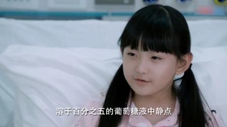 儿科医生:唐雨佳给小女孩看病,岂料小女孩是个医学天才,太牛了