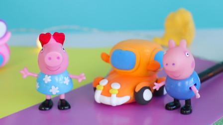 大惊小怪秀 第二季 为小猪佩奇制作超级可爱的小汽车