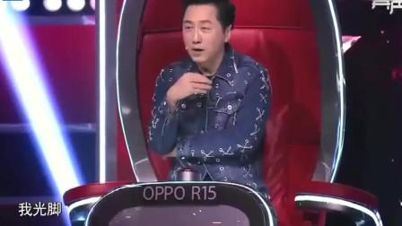 中国好声音:现场大谈身高,才子李健倒吸凉气,网友:这回答扎心了!