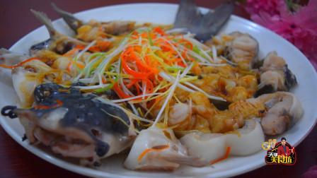鮰鱼好吃有诀窍,学会韶关这种做法,开胃下饭,上桌就扫光