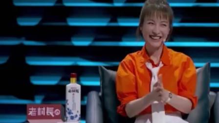 杨笠脱口秀:我的美貌开始限制我了这段高水平幽默!