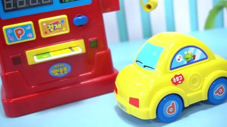 佩奇家的小汽车没油了,就去加油站加油,加满油又能出发了