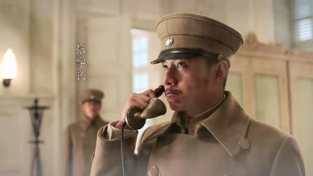 少帅:张首芳到张作霖家没自己房间,张学良:一番话意味深长!