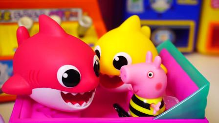 小猪佩奇:佩佩猪与鲨鱼宝宝一起玩宝露露Pororo的抓娃娃机 北美玩具