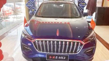 标志性的国内自主SUV,2019款一汽红旗E-HS3店内实拍