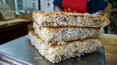 河南最豪放小吃,肉馅灌满整张饼!金黄酥脆15一斤,饿了吃最过瘾
