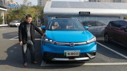电车测评  650公里续航里程纯电动中型SUV, 广汽新能源Aion LX(上)