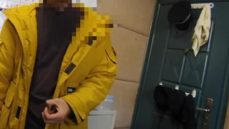 53岁男子列车上猥亵20岁男大学生 受害人报警