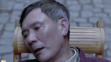 惊蛰:陈金旺真实身份大曝光,陈山瞬间惊呆,余小晚吓出一身冷汗!