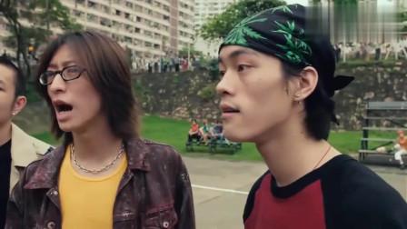 古惑仔:陈浩南的大名都不放在眼里,两帮人马冲突升级,气氛火爆!