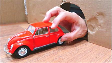 萌宝儿童卡通玩具:Help!神秘之手抓住小汽车不放!是谁拯救了它