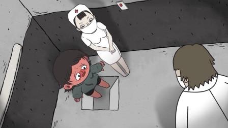 讽刺动画《过剩》吃火锅长出痘痘,去医院被包扎成木乃伊!