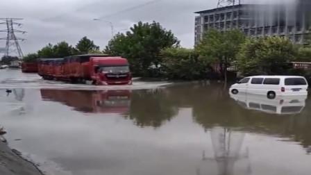 涉水路段,大货车来给这面包车好好的上了一课!