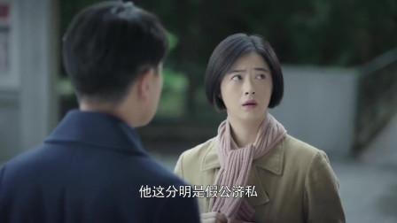 奔腾年代:蒋欣出门,却发现佟大为早已等着,不就结个婚嘛